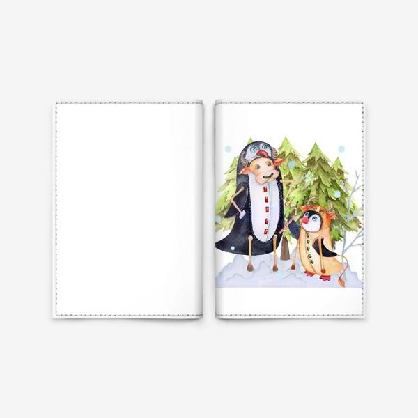 Обложка для паспорта «Год быка. Новогодняя открытка с пингвином и быком.»
