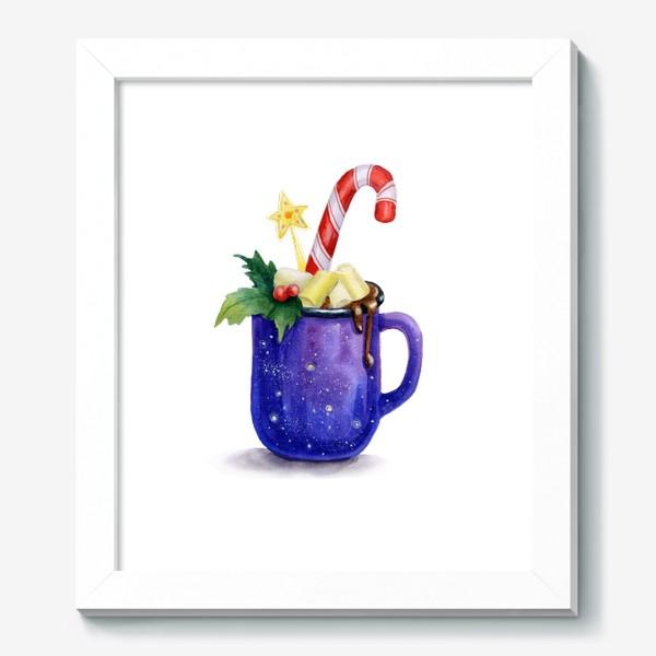 Картина «Горячий шоколад в кружке»