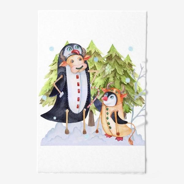 Полотенце «Год быка. Новогодняя открытка с пингвином и быком.»