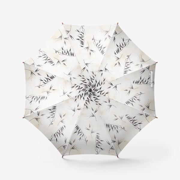 Зонт «Колоски графичный паттерн»