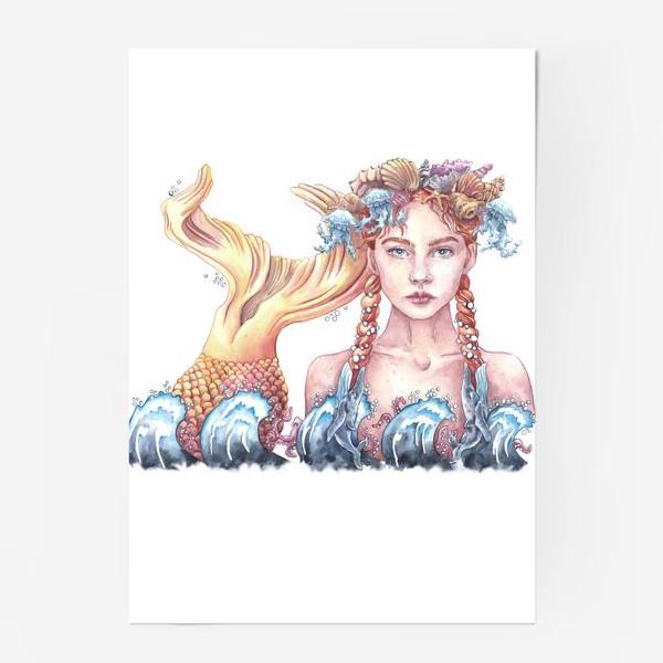 Постер «Русалка»