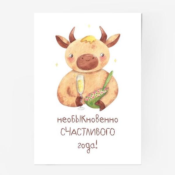 Постер «Необыкновенно счастливого года! Подарок на новый год. Год быка. »
