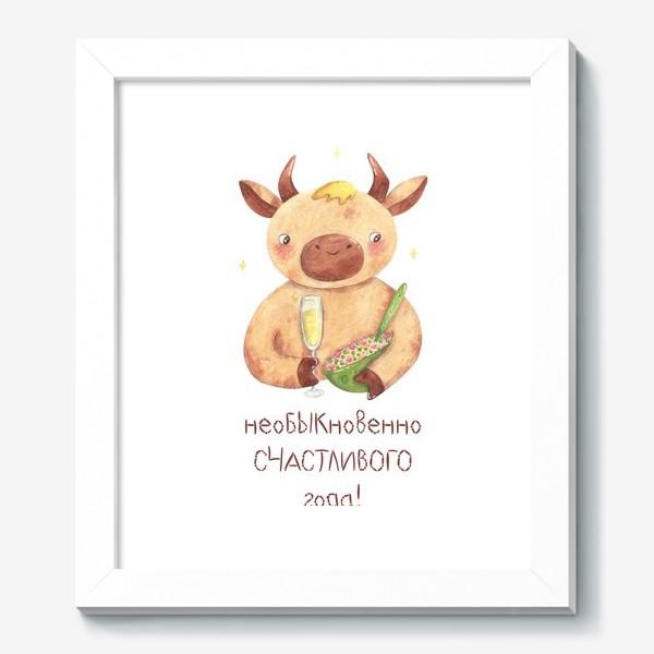 Картина «Необыкновенно счастливого года! Подарок на новый год. Год быка. »