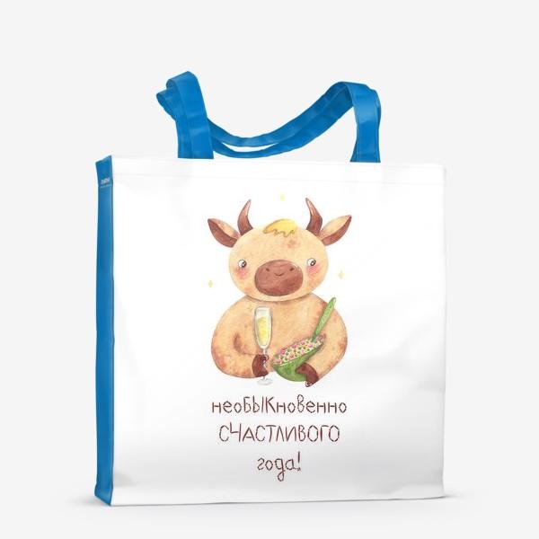 Сумка-шоппер «Необыкновенно счастливого года! Подарок на новый год. Год быка. »