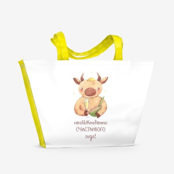Пляжная сумка «Необыкновенно счастливого года! Подарок на новый год. Год быка. »