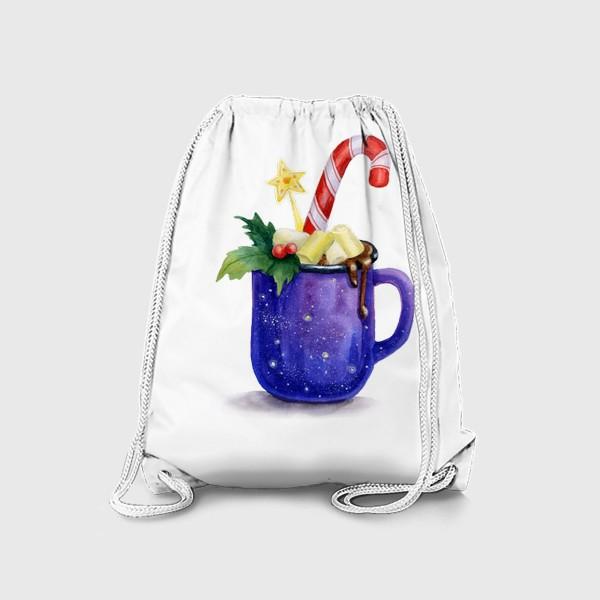 Рюкзак «Горячий шоколад в кружке»