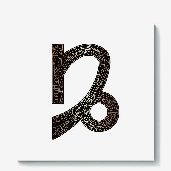 Холст «Знак зодиака КОЗЕРОГ золото на черном»