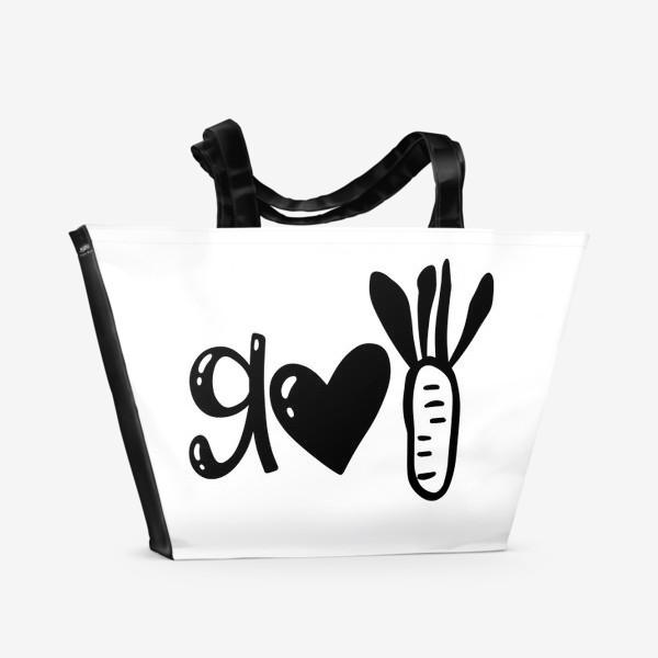 Пляжная сумка «ВЕГЕТАРИАНЕЦ »
