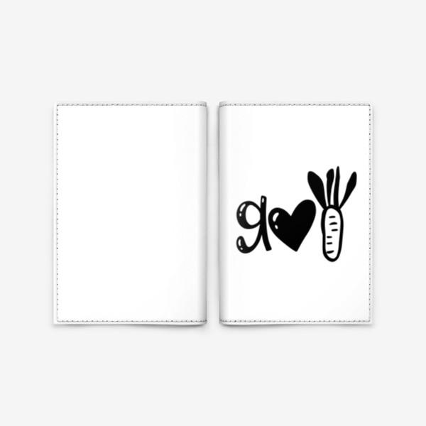 Обложка для паспорта «ВЕГЕТАРИАНЕЦ »