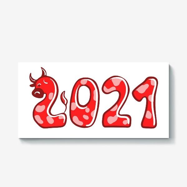 Холст «2021»
