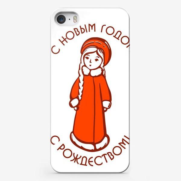 Чехол iPhone «Снегурочка из СССР»