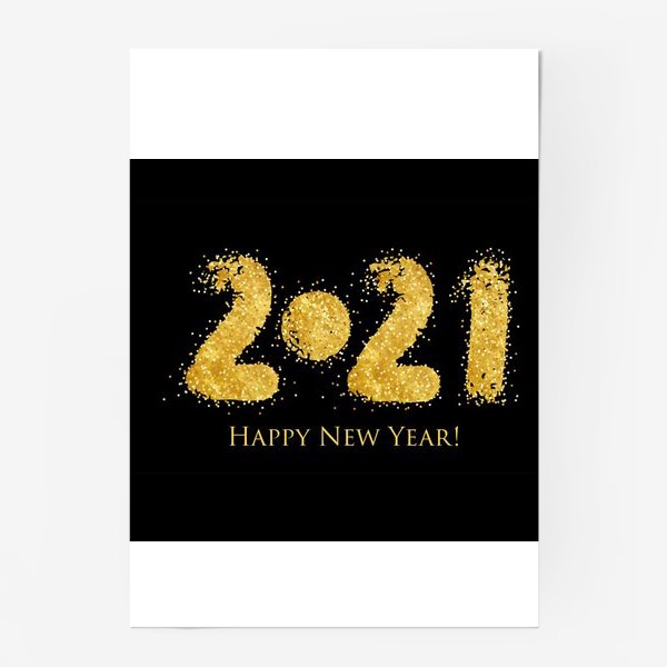 Постер «2021»