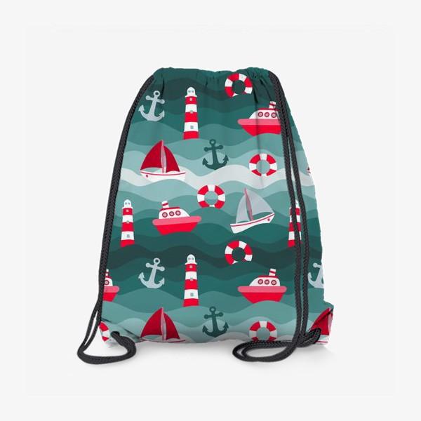 Рюкзак «Морской детский принт»