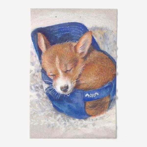 Полотенце «Малыш корги . щенок ,подарок»