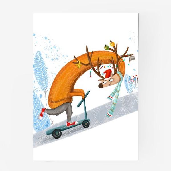 Постер «Забавный олень на самокате. »