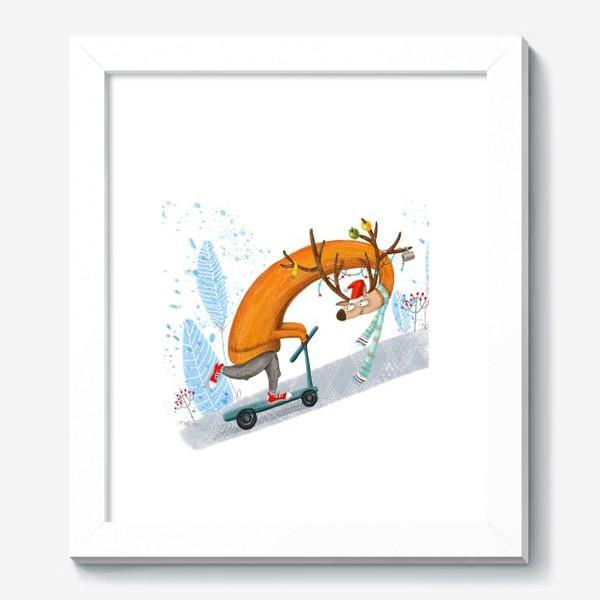 Картина «Забавный олень на самокате. »
