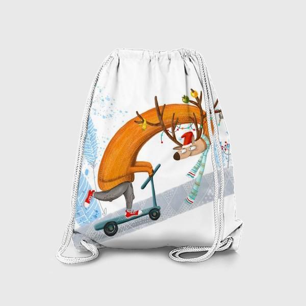 Рюкзак «Забавный олень на самокате. »
