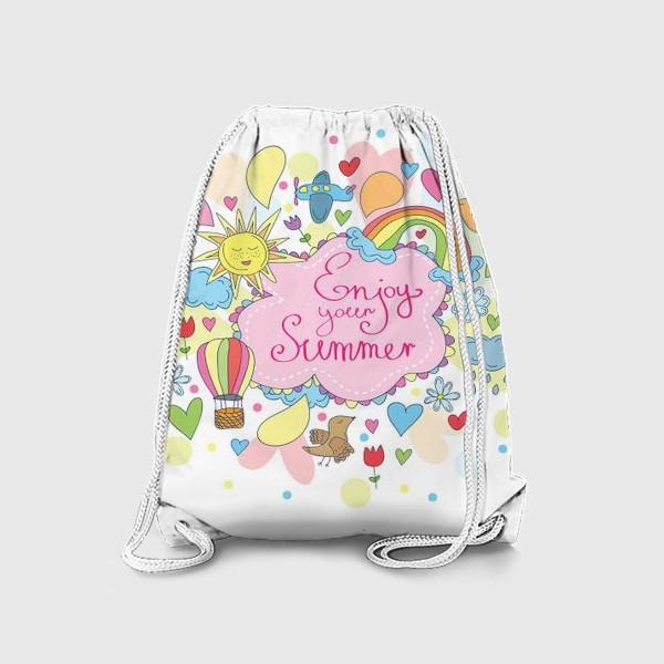 Рюкзак «Наслаждайся летом»