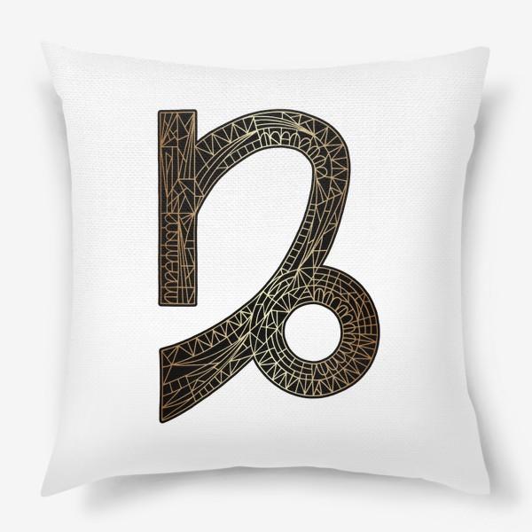 Подушка «Знак зодиака КОЗЕРОГ золото на черном»
