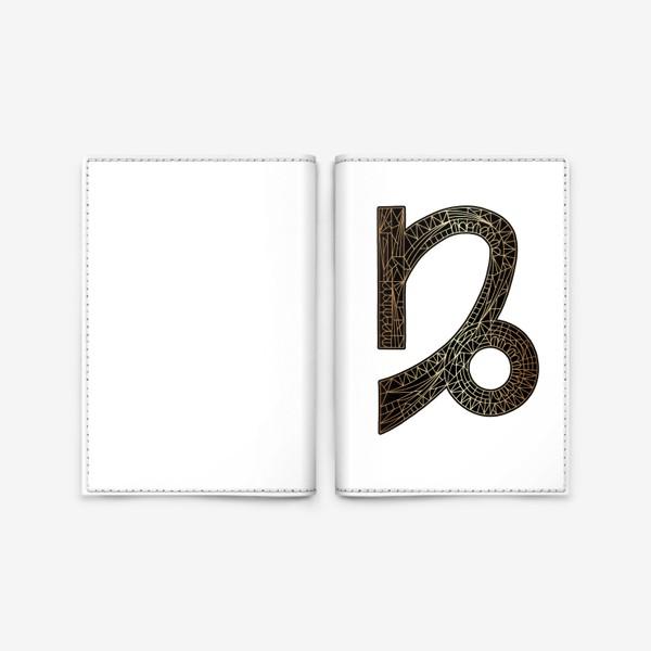 Обложка для паспорта «Знак зодиака КОЗЕРОГ золото на черном»