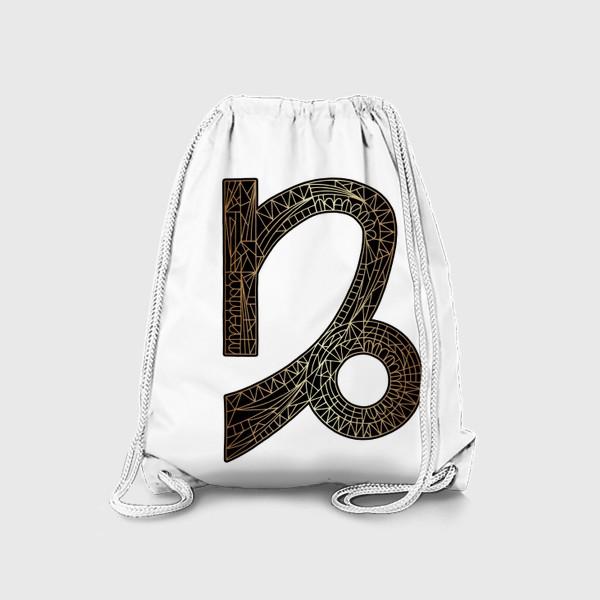 Рюкзак «Знак зодиака КОЗЕРОГ золото на черном»