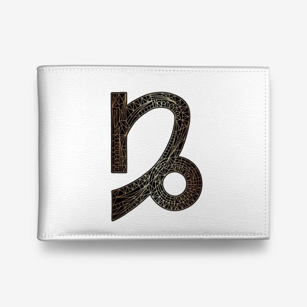 Кошелек «Знак зодиака КОЗЕРОГ золото на черном»