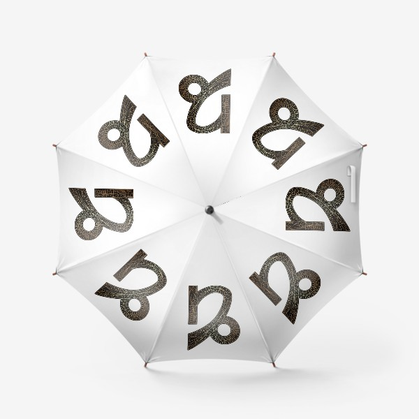 Зонт «Знак зодиака КОЗЕРОГ золото на черном»