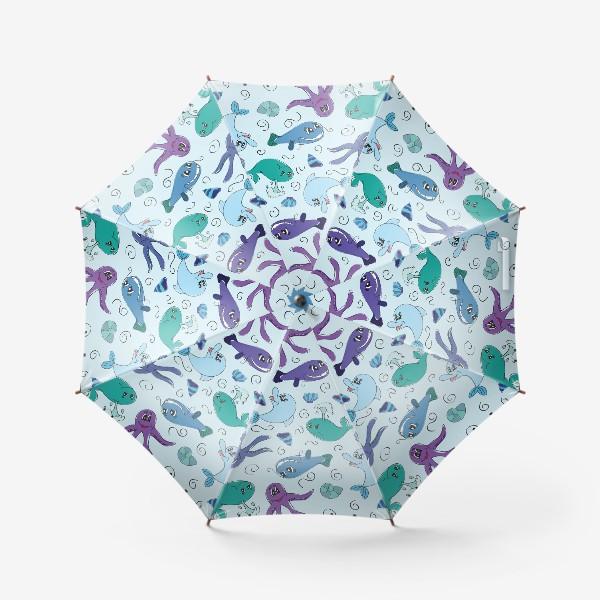 Зонт «Морской мир»
