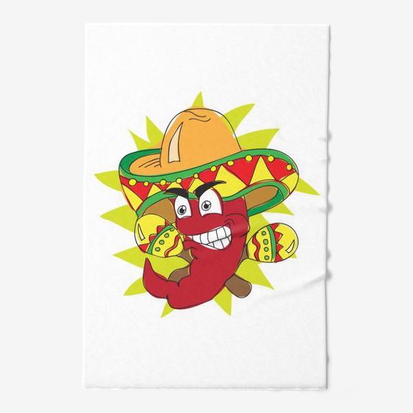 Полотенце «Мексиканский перчик»