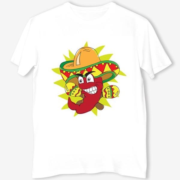Футболка «Мексиканский перчик»