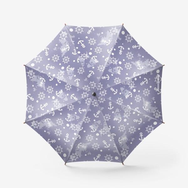 Зонт «Морское настроение»