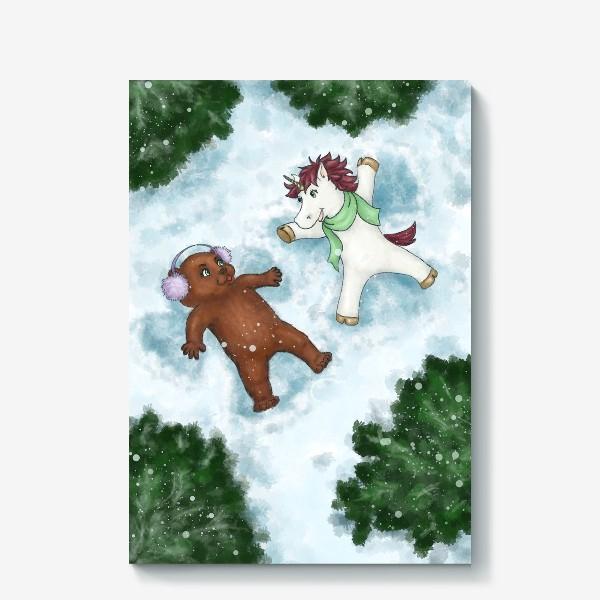 Холст «Единорог и медвежонок делают снежных ангелов»