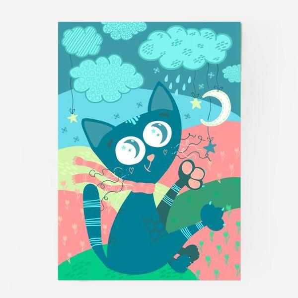Постер «Мартовский кот»