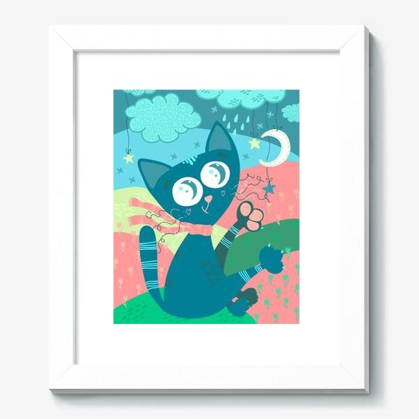 Картина «Мартовский кот»