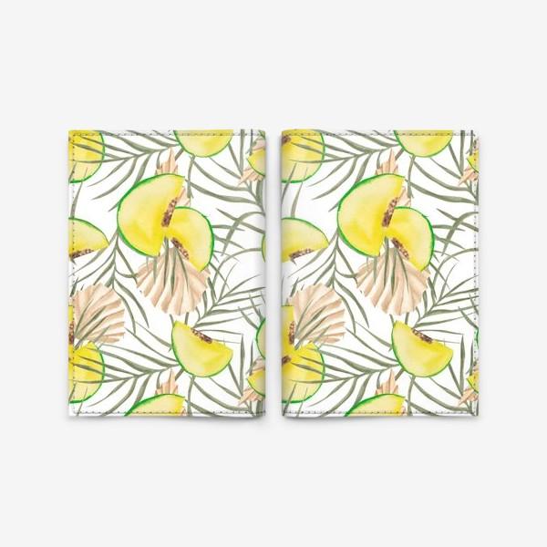 Обложка для паспорта «Дыня и листья. Тропический паттерн»