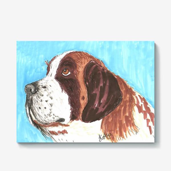 Холст «Грустный пес»