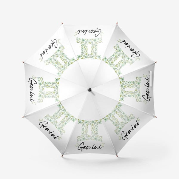 Зонт «Знак зодиака Близнецы»