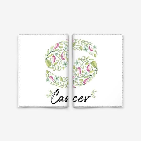 Обложка для паспорта «Знак зодиака Рак»