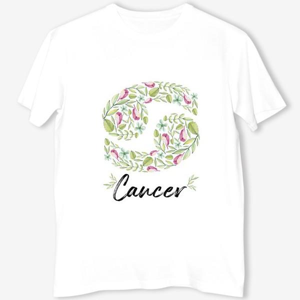 Футболка «Знак зодиака Рак»
