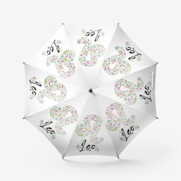 Зонт «Знак Зодиака Лев»