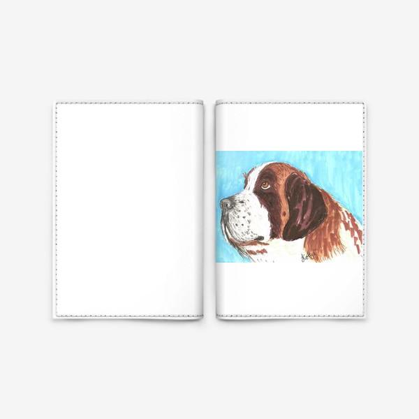Обложка для паспорта «Грустный пес»