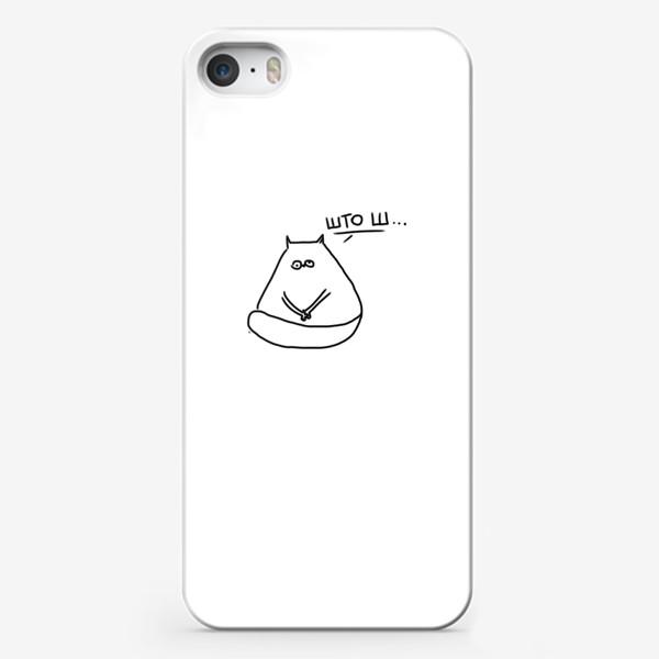 Чехол iPhone «Кот, который смирился »