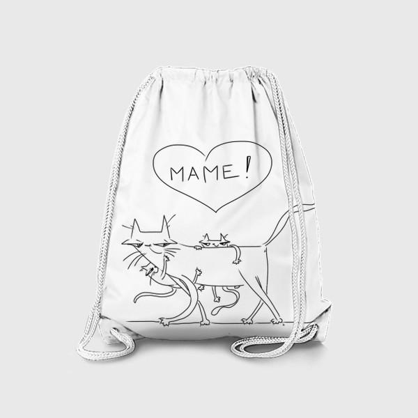 Рюкзак «Любимой маме. День матери »