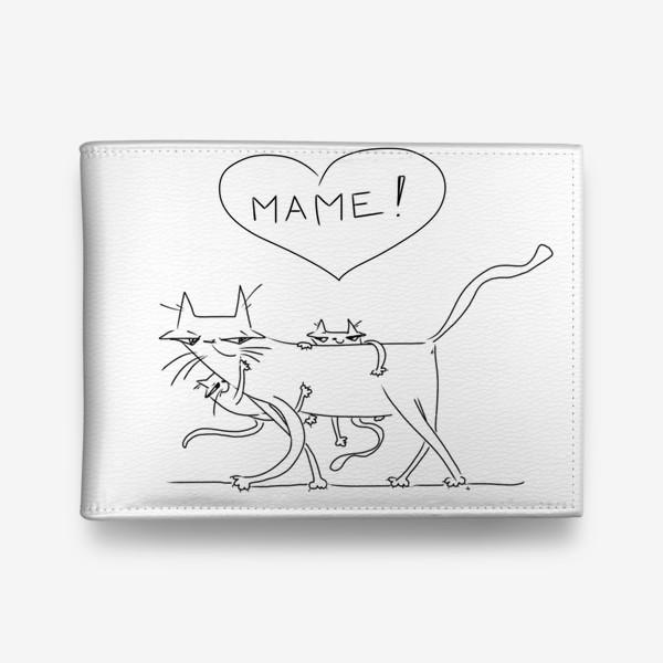 Кошелек «Любимой маме. День матери »