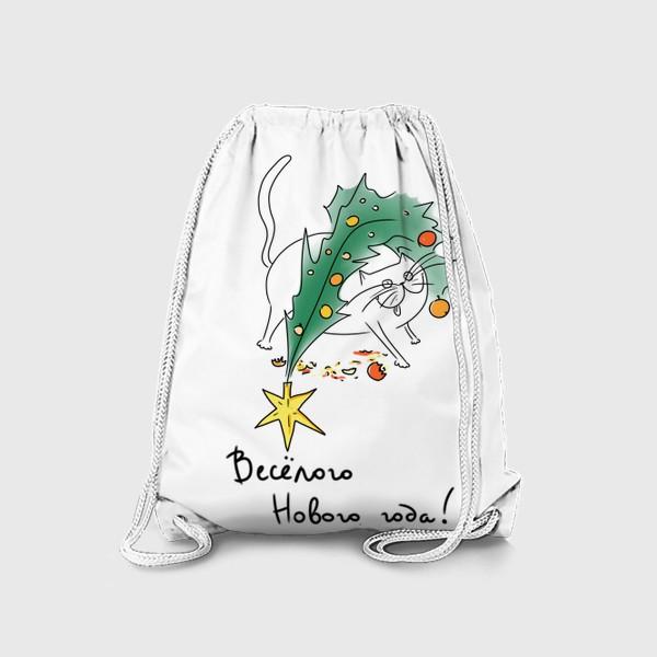 Рюкзак «Веселый Новый год! Новогодний кот с елкой »