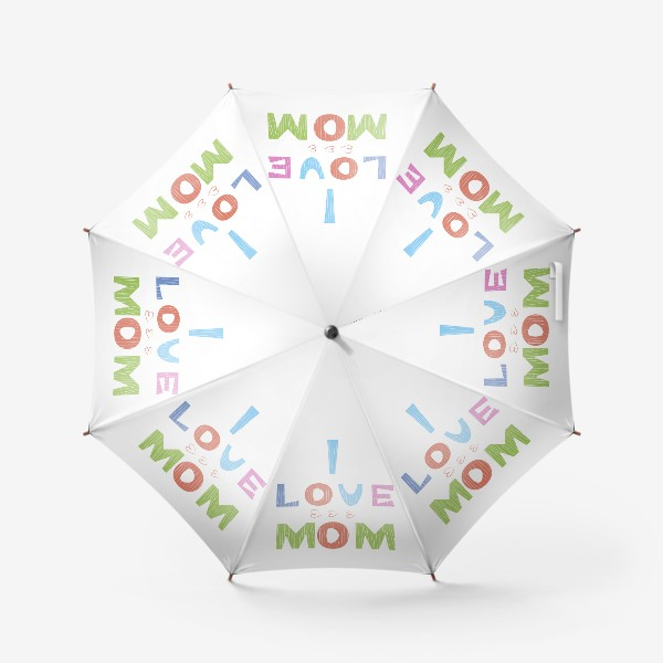 Зонт «Надпись I love mom, Я люблю маму»