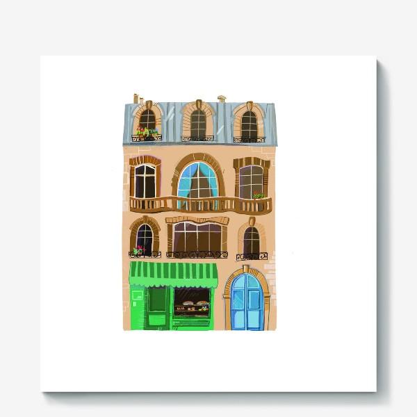 Холст «Французский дом»