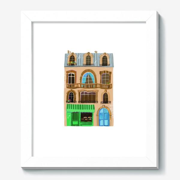 Картина «Французский дом»