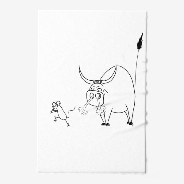 Полотенце «Год быка 2021! Новый год»