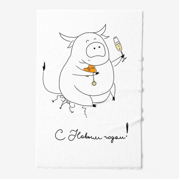 Полотенце «С новым годом! Год быка 2021!»